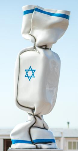 Wrapping Bonbon - Drapeau Israel N°1440, 2011